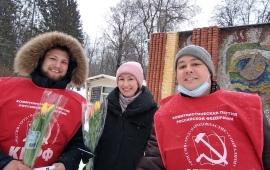 Химкинские коммунисты поздравили женщин с 8 марта