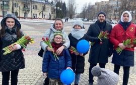 Весенний букет поздравлений от Балашихинских коммунистов
