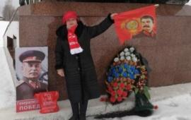 Имя Сталин в сердце каждого из нас!