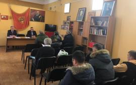 Люберецкие коммунисты обсудили задачи на предстоящий период