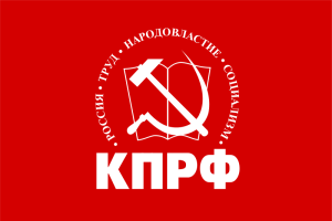 Сергиев Посад. Митинг против роста цен на бензин