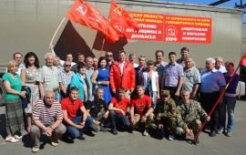 Из Подмосковья отправлен очередной гуманитарный конвой КПРФ