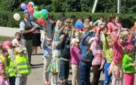 В Серпухове отметили Международный День защиты детей