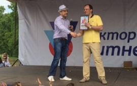 Сергиев-Посад. Виталий Фёдоров поздравил жителей района с Днем защиты детей