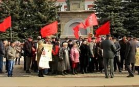 Орехово-Зуевские коммунисты провели митинг