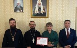 Константин Черемисов подарил лотошинскому храму сертификат