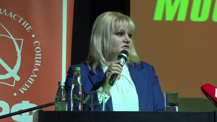 Выступление Елены Мокринской на 49-й отчётно-выборной Конференции МК КПРФ