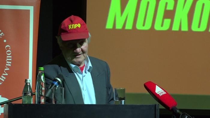 Выступление Михаила Волкова на 49-й отчётно-выборной Конференции МК КПРФ