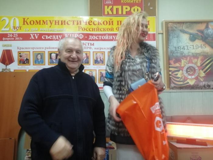 Добровольский Евгений: «К светлому будущему вместе с КПРФ!»