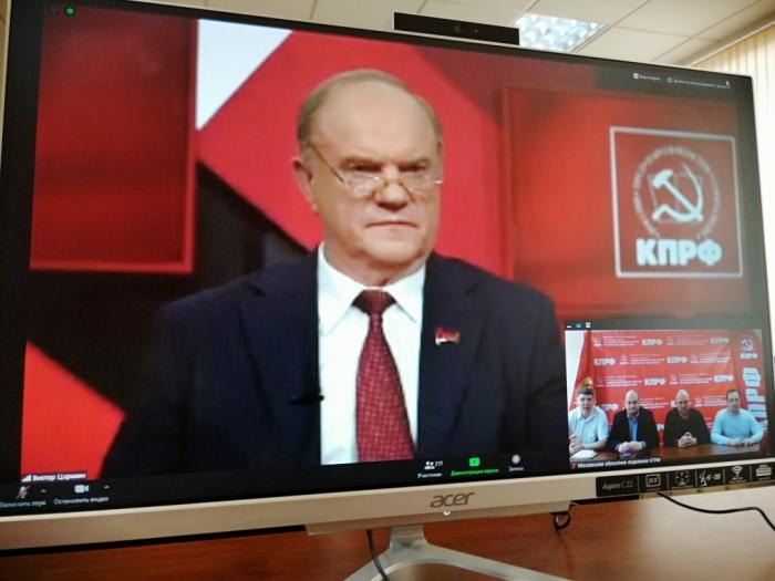 Г.А. Зюганов: Выбор народа - жить в едином советском социалистическом государстве!