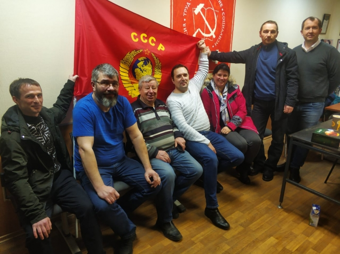 Коммунисты за СССР