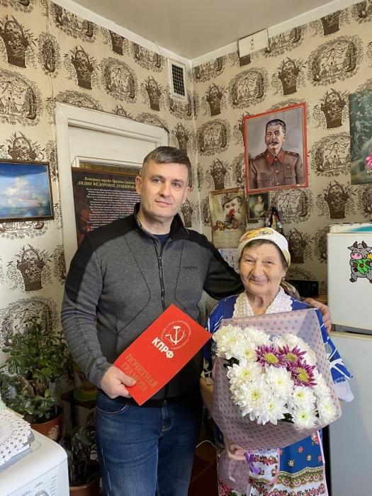 С днём рождения, дорогая Лидия Фёдоровна!