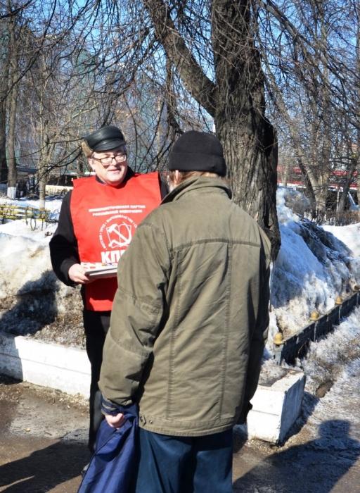Коммунисты Ногинского ГК КПРФ приняли активное участие во Всероссийской акции протеста