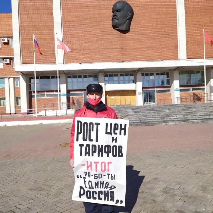 Одиночный пикет в г. Орехово-Зуево