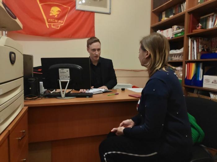 Кочнев Владислав провёл приём граждан, попавших в трудную жизненную ситуацию
