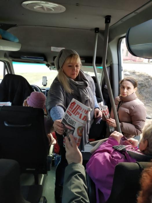 Королёвское отделение «Дети войны» за доступную, качественную и бесплатную медицину