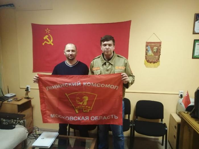 Комсомольцы Люберец и Жуковского проводят совместную работу