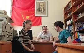 Молодежь за усиление позиций КПРФ!