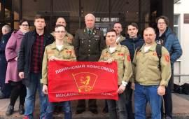 Комсомольцы Люберец и Жуковского приняли участие в съезде ДПА