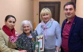 Королёвское отделение «Дети войны» поздравляет с юбилеем