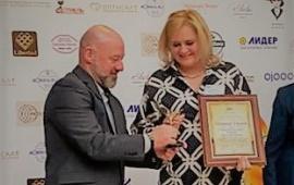 Победа в конкурсе деловых женщин «Успех»