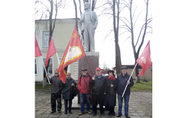 Празднование дня рождения В.И. Ленина в Рузском г.о.