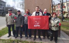 Участие ногинских коммунистов в праздновании дня рождения вождя мирового пролетариата В.И. Ленина