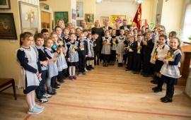 Посвящение школьников города Фрязино в Октябрята