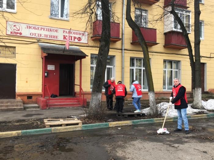 Ленинский субботник в Люберцах