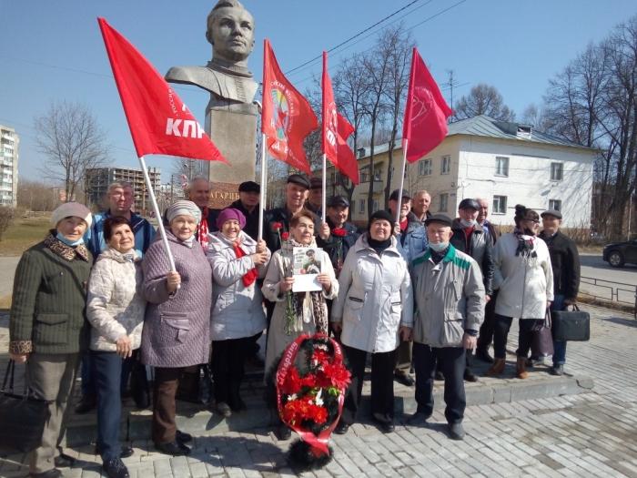 Коммунисты Егорьевска отметили день космонавтики