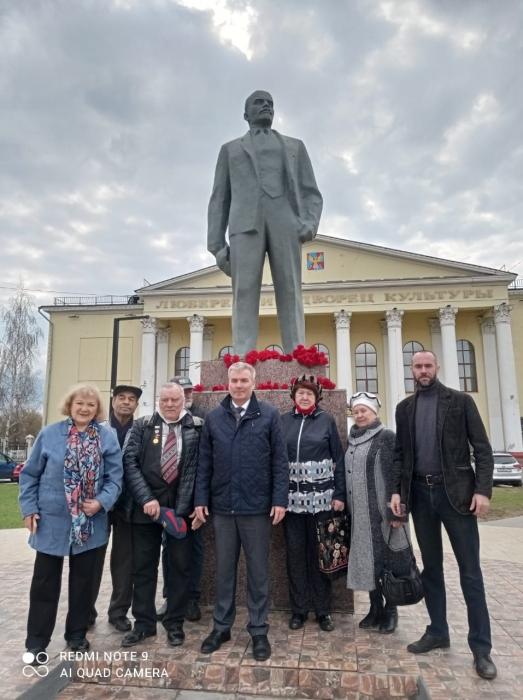 Люберецкие коммунисты отметили день рождения В.И. Ленина