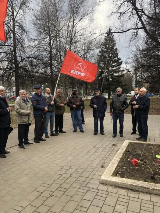 Ленинский день