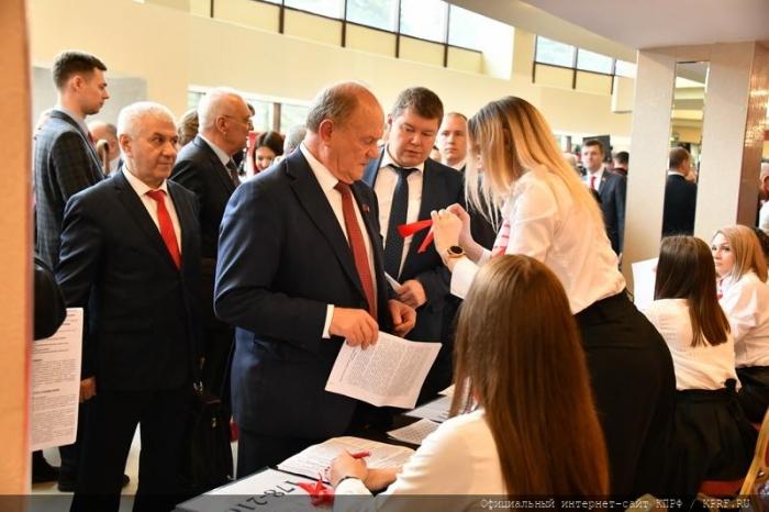 В Подмосковье открылся XVIII съезд КПРФ