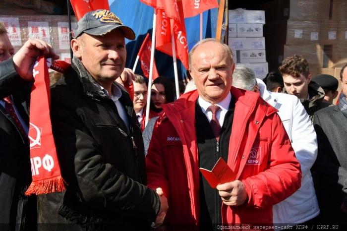 91-й конвой для Юго-Востока Украины ушёл из Подмосковья