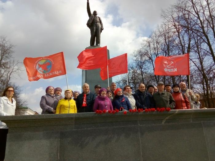 Ленин наш вождь и учитель