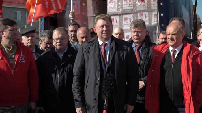 Выступление В.И. Кашина на отправке 91-го гуманитарного конвоя на Донбасс