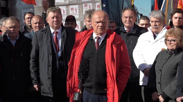 Выступление Г.А. Зюганова на отправке 91-го гуманитарного конвоя на Донбасс