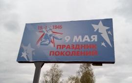 Поколения, помните: 9 мая - это День Победы!