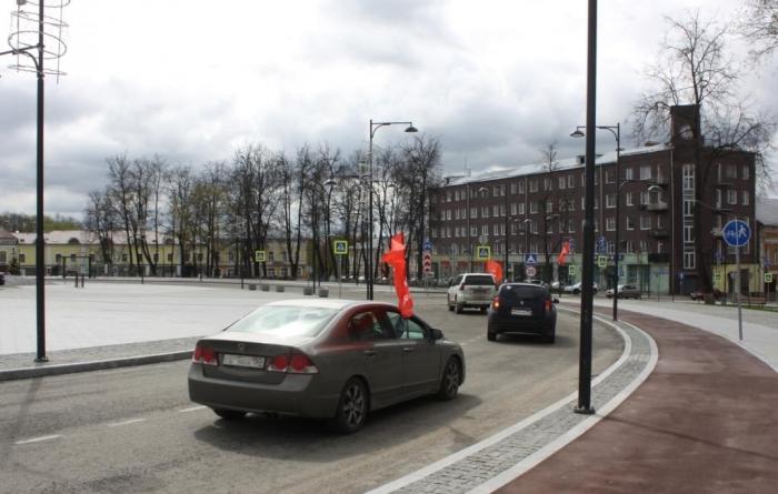 Серпуховское городское отделение КПРФ поздравляет всех с 1 Мая - Днём международной солидарности трудящихся!