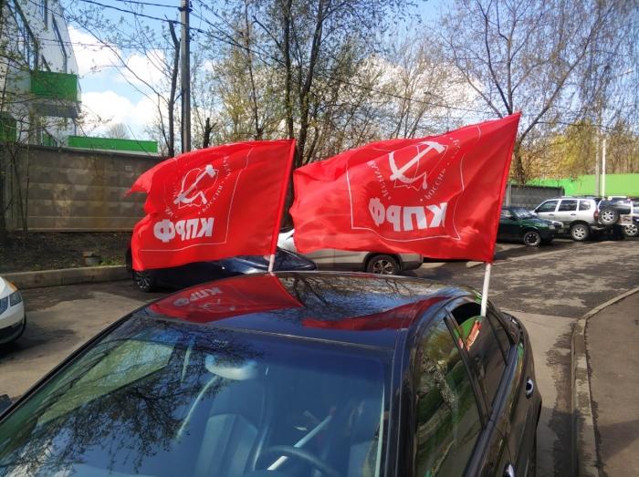 С днём солидарности трудящихся!