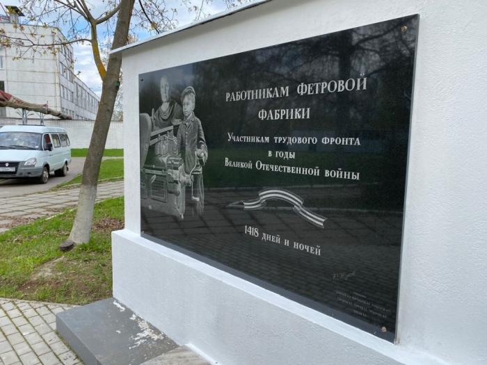 Сергей Стрельцов: в Воскресенске ко Дню Победы благоустроили сквер и установили макет военной пушки