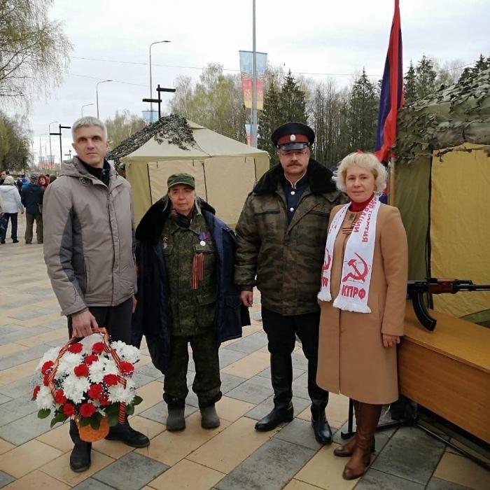 Талдомские коммунисты чтут память о Великой Отечественной войне