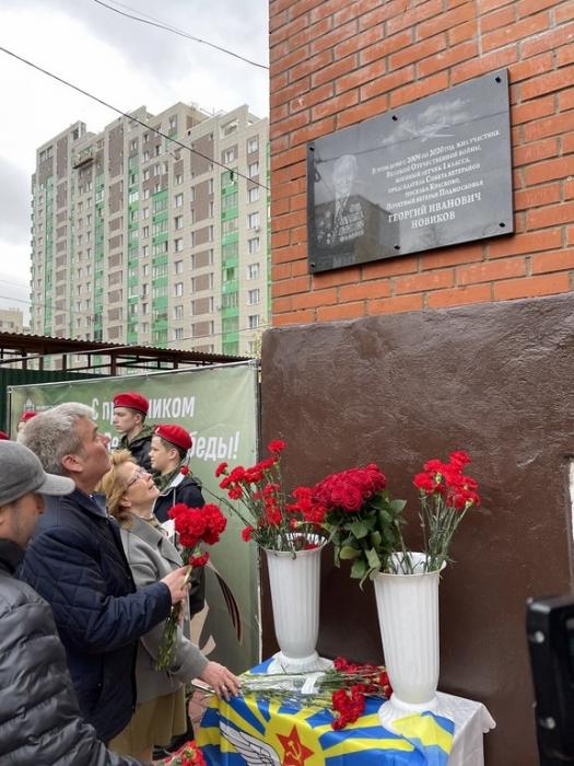 Коммунисты люберецкого отделения празднуют день Победы!
