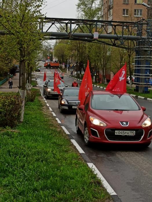 В Ногинске провели автопробег, посвящённый Дню Победы