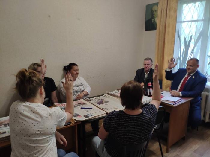 В Балашихе состоялось заседание первичной организации «Заречье»