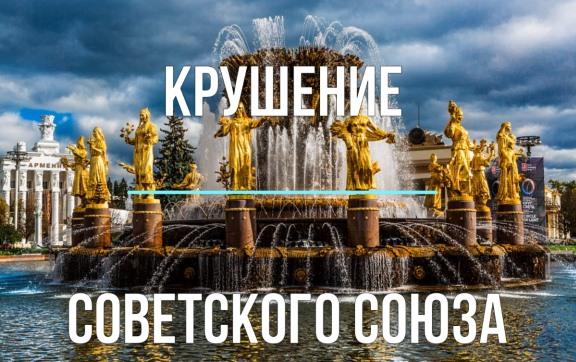 День России – день траура