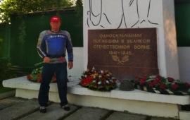 День памяти и скорби в Красногорске