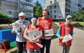 Бесплатное распространение газет в Щёлково