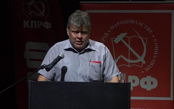 Выступление Олега Емельянова во время второго этапа 49-й отчётно-выборной Конференции МК КПРФ