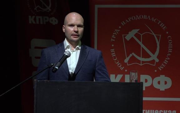 Выступление Александра Корнева во время второго этапа 49-й отчётно-выборной Конференции МК КПРФ